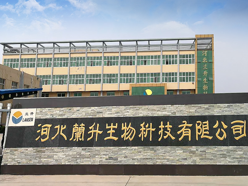 Hebei Lansen Biotech Co., Ltd. Environmental Information Disclosure (2017)