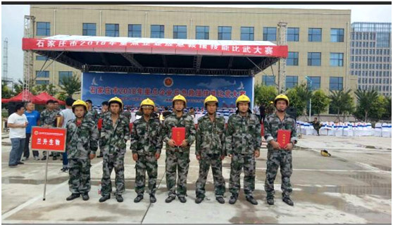 Lansen team members participated in the 2018 key enterprise emergency rescue skills contest in Shijiazhuang City